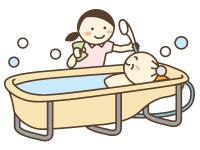 入浴の介護のイラスト