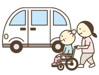 車の乗車、降車の介助のイラスト